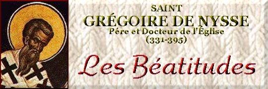 http://nouvl.evangelisation.free.fr/gregoire_nysse_tit_4.jpg